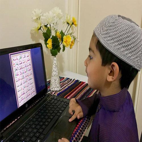 Quran Recitation